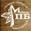 Кухни из дерева на заказ   СПб   Производство