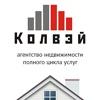 "Группа компаний ""Колвэй"""