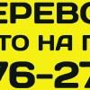 Перевод автомобилей на газ Петрозаводск с 2010 г