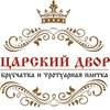 Брусчатка и тротуарная плитка Казань