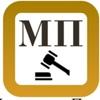 Московское Право Помощь при ДТП Помощь дольщикам