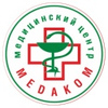 Медицинский центр в Севастополе