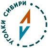 Уголки Сибири | Комфортные туры на Алтай, Байкал