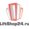 LiftShop24-запчасти для лифтов и эскалаторов