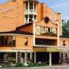 SPA-отель, Лечебно-оздоровительный центр Рафаэль