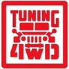 Tuning4wd - Тюнинг внедорожников