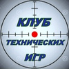 "Тир ""Комбат"" в Нижнем Новгороде"