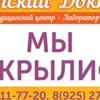 "Мед.центр ""Детский Доктор"""