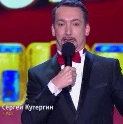 Сергей Кутергин, Уфа