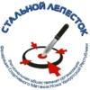 Стальной лепесток | Метание ножей в Ижевске