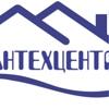 Сантехцентр