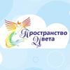 Полиграфия Уфа, визитки, цифровая печать