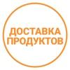 KEESLA.RU - Доставка продуктов в СПб и Лен. обл.