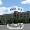 Жезказганский университет имени О.А. Байконурова