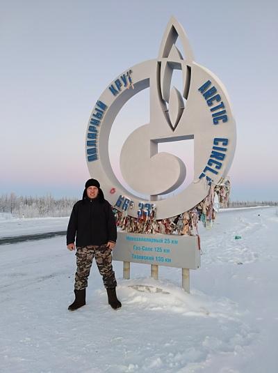 Владимир Баранчук, Новый Уренгой