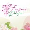 Доставка цветов в Омске «Бизнес Флора»