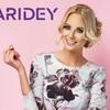 Naridey - женская и мужская одежда.