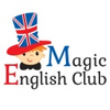 Английский Язык Студия Magic English Club