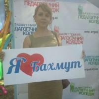 ЕленаСёмина