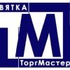 Vyatka Torgmaster