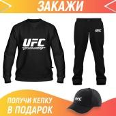 Костюм UFC