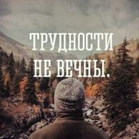 ХайриддинШарипов