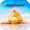 Товары из Таиланда / MegaSiam
