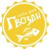 КАФЕ-ПАБ ГВОЗДИ    МОСКВА