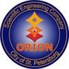 Научно-инженерная компания ОРИОН
