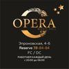OPERA Music Hall