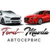 Автосервис Ford Mazda   СТО в Новокузнецке.