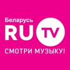 RU.TV Беларусь