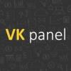VK panel - упрощаем SMMщикам жизнь