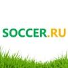 Футбол с Soccer.Ru | Видео и мемы