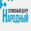 Ремонт бытовой техники в Казани