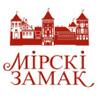 """Замкавы комплекс """"Мір""""/ Мирский замок"""
