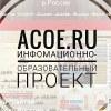 Ассирийская Церковь Востока в России