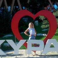 АлександраКлимова
