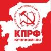 ЛЮДИ И СОБЫТИЯ КПРФ. РЕСПУБЛИКА КОМИ