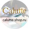 Calutte Professional||обучение Nail-мастеров