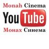 Enduro Monah Cinema