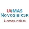 Ucmas_Новосибирск