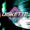Diskette Lounge & Museum Дискета Лаунж и Музей