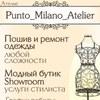 """Ателье """"Punto_Milano_Atelier"""" Подольск"""