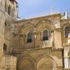 Shalom Israel Tiyulim