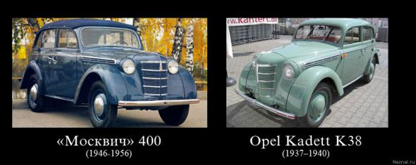 Советские автомобили. Советские?, изображение №6