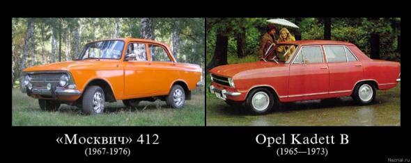 Советские автомобили. Советские?, изображение №9