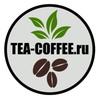 Магазин Чая и Кофе Tea-Coffee.ru