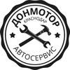 Бесплатное удаление катализатора | Краснодар