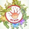 Детский лагерь Искра - Camp Iskra